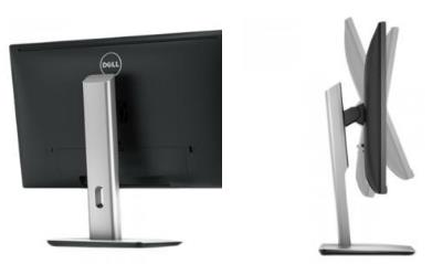 Dell UltraSharp U2515H bsp