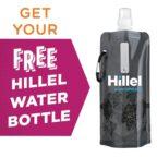 GRATIS Wasser- Trinkbeutel von HILLEL bei Registrierung