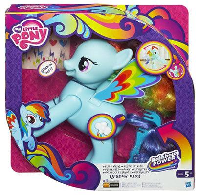 My-Little-Pony-Super-Salto