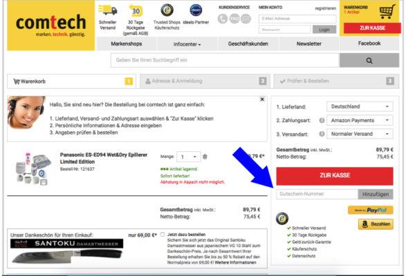 comtech_gutschein