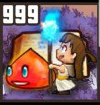 """Gratis Spiel für Android """"Dungeon999"""""""