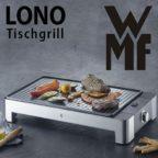WMF LONO Tischgrill