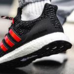 Afew: 30% Rabatt auf adidas Sneaker – Neuerscheinungen ausgenommen