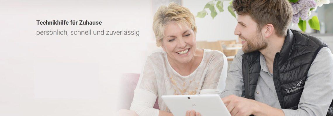 Deutsche Technikberatung MediaMarkt