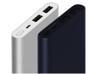 Xiaomi Powerbank 2i
