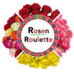 Rosen_bunt