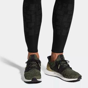 adidas_ultraboost_gold