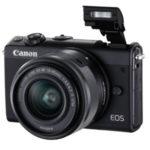 Canon-Systemkamera