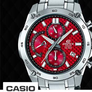 Casio-Uhr-rot