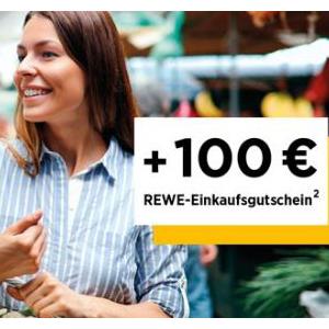 Commerzbank-100€-Rewe