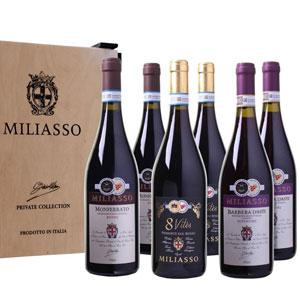 italienischer-Rotwein