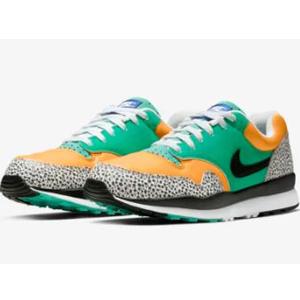 Nike-Safari