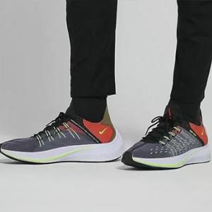 Nike EXP X14 Herren Sneaker für 72,78€ (statt 90€)