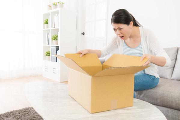 Amazon-Paket-ohne-Bestellung