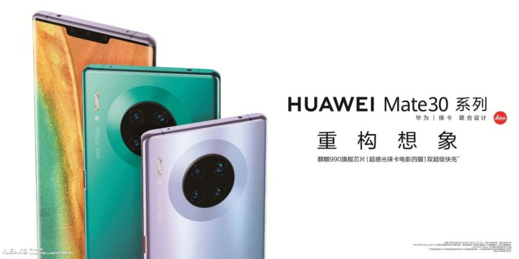 huawei-mate-30-pro-oficial-promotional-picture