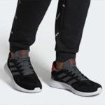 adidas-sneaker-schwarz