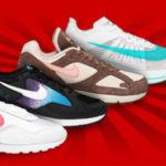 SportSpar: Nike-Schuhe im Outlet - z.B. Nike Air Max 180 Sneaker für 89,99€ (statt 125€)
