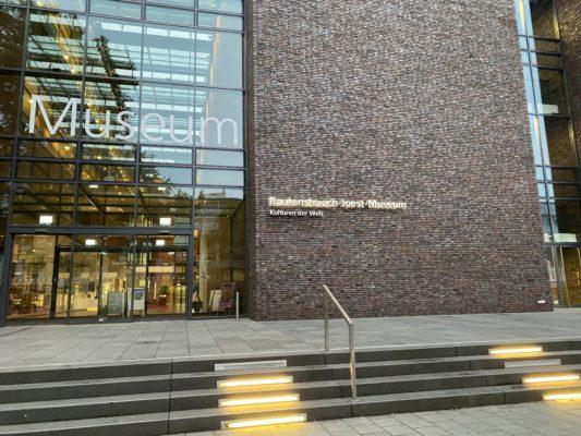 iPhone 11 Museum