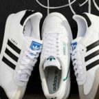 didas-Sneaker