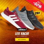adidas_Lite_Racer