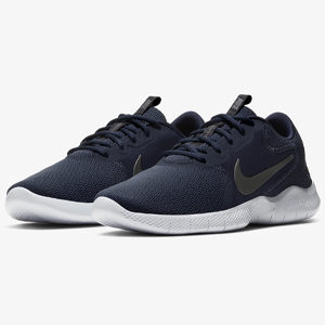 Nike-Laufschuhe