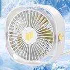 Ventilator-kalt