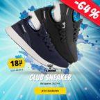 hummel_sneaker