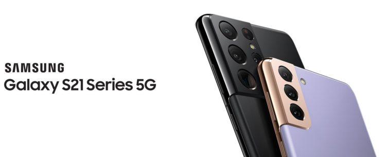 Samsung_Galaxy_S21_Serie