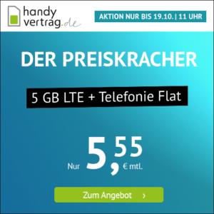 20211015_handy_NL_5GB_500x500