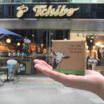 Gratis: Kaffeepflanze bei Tchibo (nur heute)