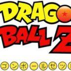 330px-Dragon_Ball_Z_Logo