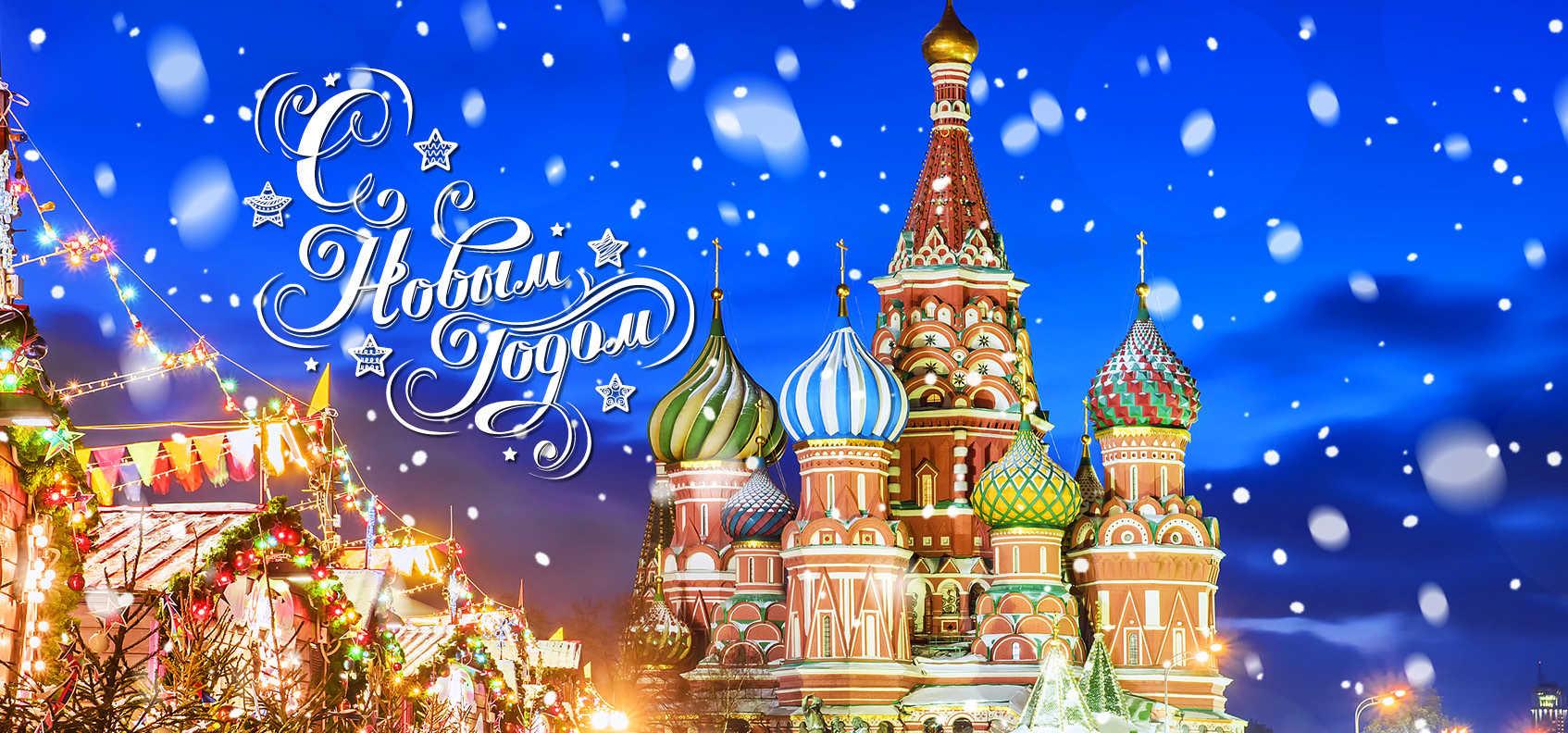 Lokal Berlin Russische Weihnachtenrussischer