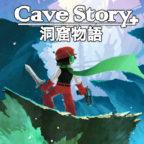 SQ_NSwitchDS_CaveStoryPlus