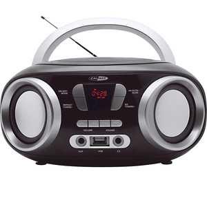 caliber hbm 425bt k chenradio tischradio mit bluetooth. Black Bedroom Furniture Sets. Home Design Ideas