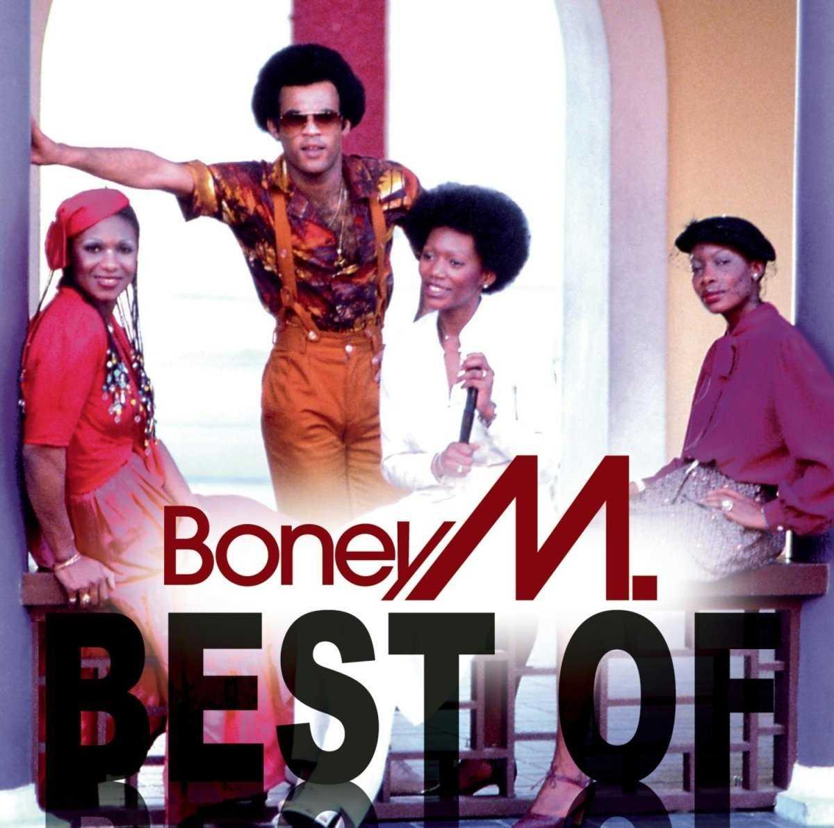 Boney M Wanna Go Home