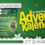adventskalender-2018-tag-20-ct_banner-dfe5fb7a789df6b4