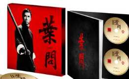 ip-man-collection-blu-ray-collection