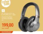 JBL Everest Elite 750NC Bluetooth Noise Cancelling Kopfhörer 199€ inkl. Versand