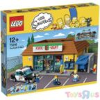 lego-simpsons-kwik-e-mart-1