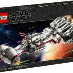 lego-star-wars-tantive-iv-75244