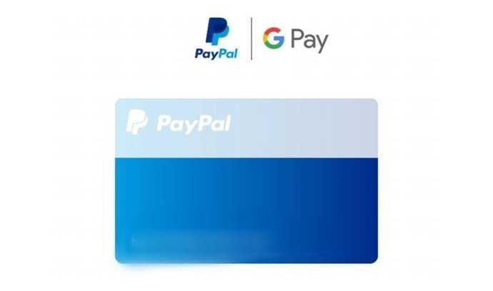 Google Pay Guthaben